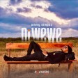 Ommy Dimpoz - Ni Wewe
