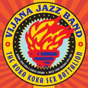 Vijana Jazz - Lift