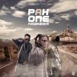 Pah One - Nawazika
