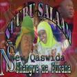Nuru Salaam - Shangwe Na Furaha