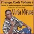 Samba Mapangala - Vunja Mifupa