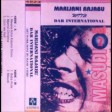 Marijan Rajab - Ndoa Ya Mateso