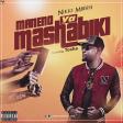 Nikki Mbishi Ft. Tosha - MANENO YA MASHABIKI